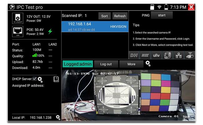 IPC Test Pro Screenshot